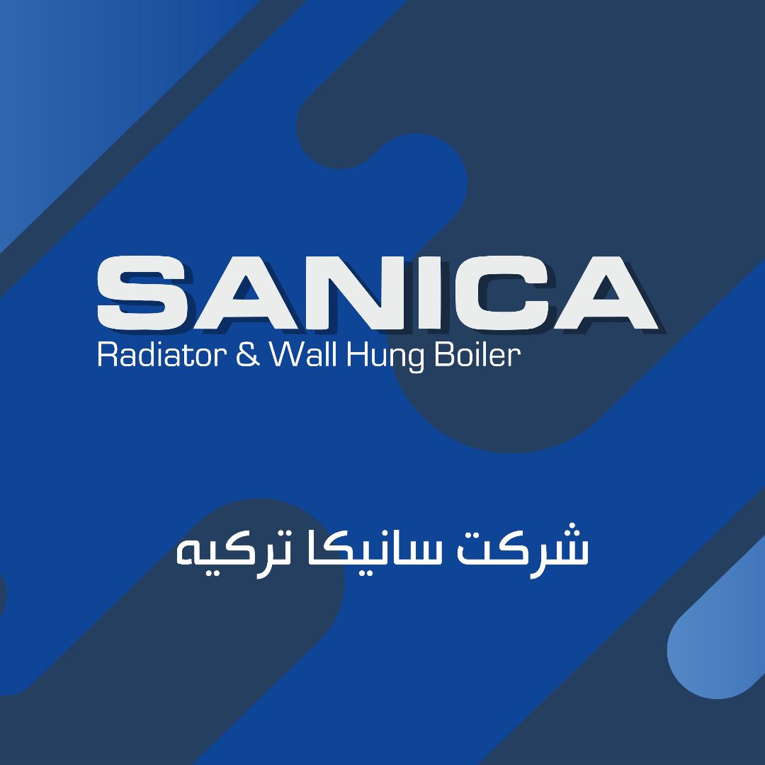 شرکت سانیکا ترکیه
