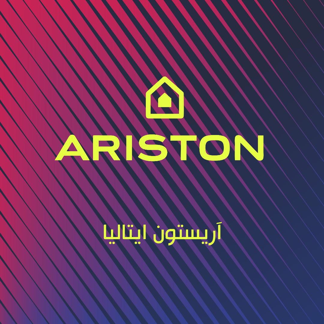 شرکت آریستون ایتالیا