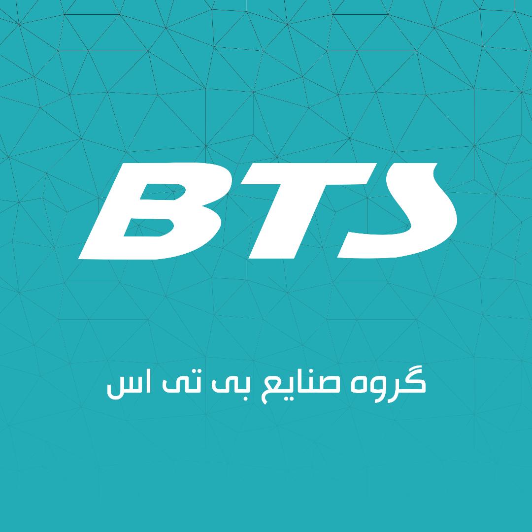 گروه صنایع بی تی اس (بهتراشان سپاهان)