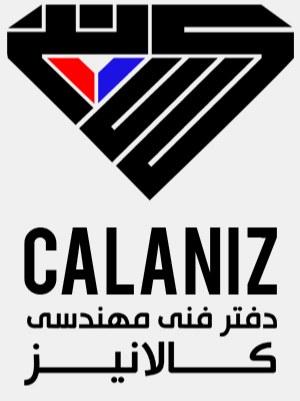 کالانیز