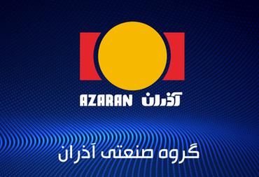آذران