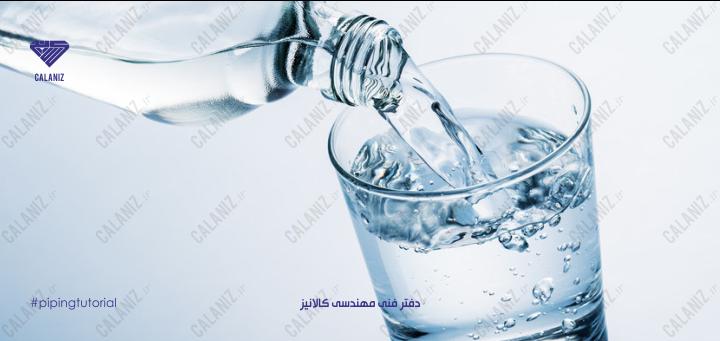 طراحی و محاسبۀ سیستم لوله کشی آب و فاضلابِ ساختمان
