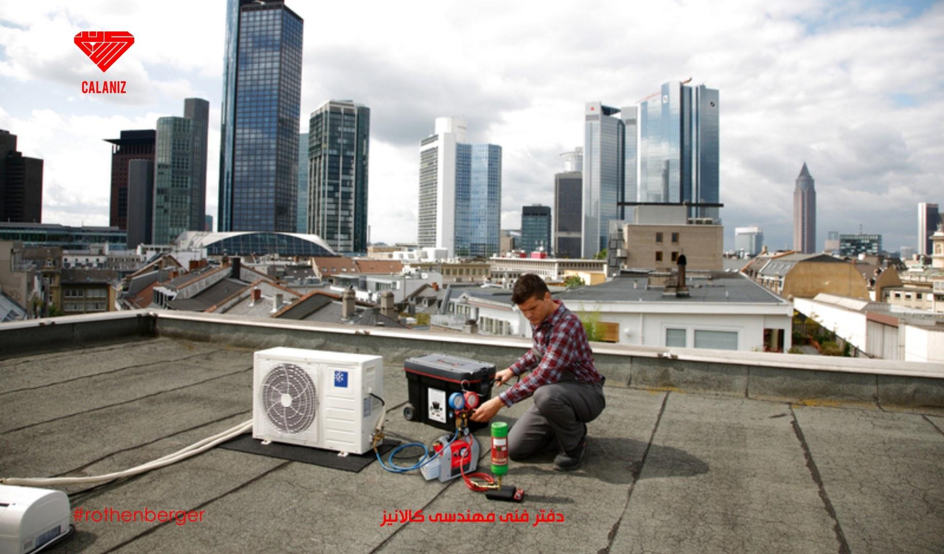 دستگاه های تخلیه، شارژ و تست نشتی گاز سیستم های تهویه و تبرید Rothenberger آلمان