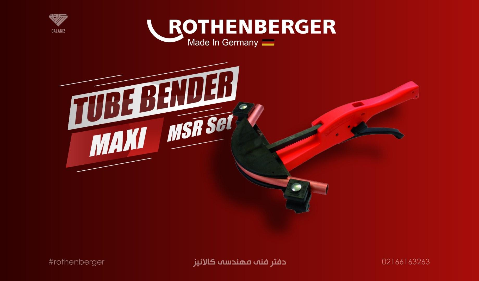 دستگاه لوله خم کن دستی روتنبرگر آلمان – مدل MAXI