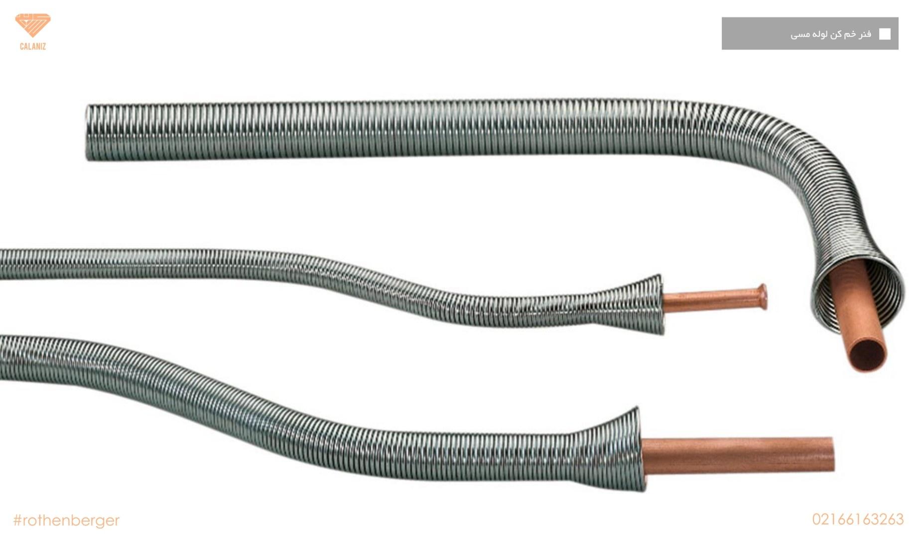 دستگاه لوله خم کن دستی روتنبرگر آلمان – مدل MAXI خلاصه: دستگاه دستی خم کن لوله تا زاویه 90 درجه از سایز 12 تا 26 میلیمتر (3/8 تا 7/8 اینچ)