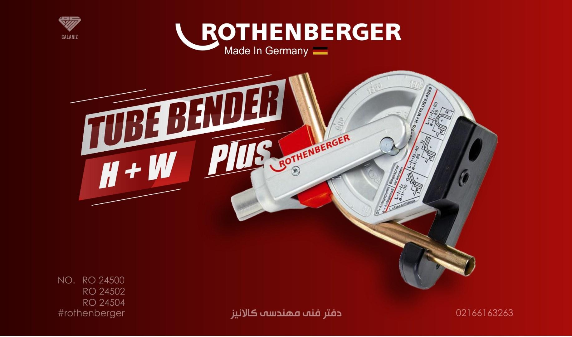 دستگاه لوله خم کن روتنبرگر آلمان – مدل H+W Plus