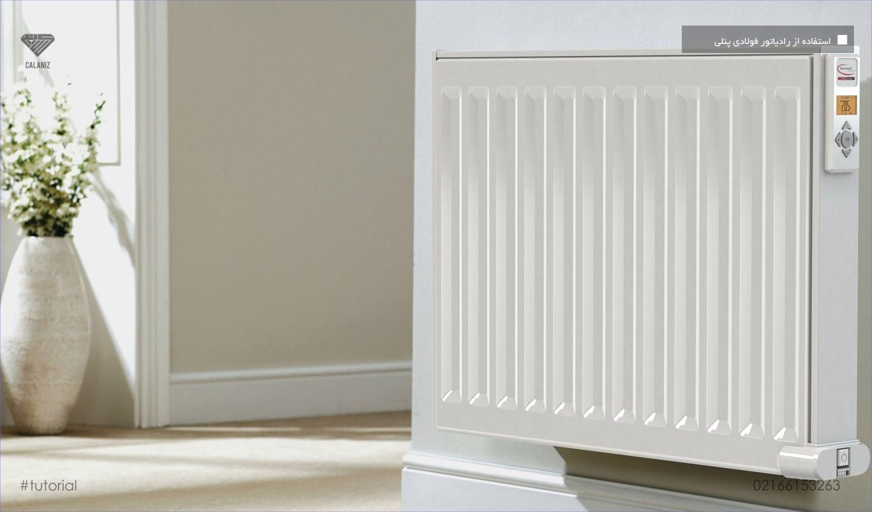 تفاوت رادیاتور پره ای و پنلی در چیست؟