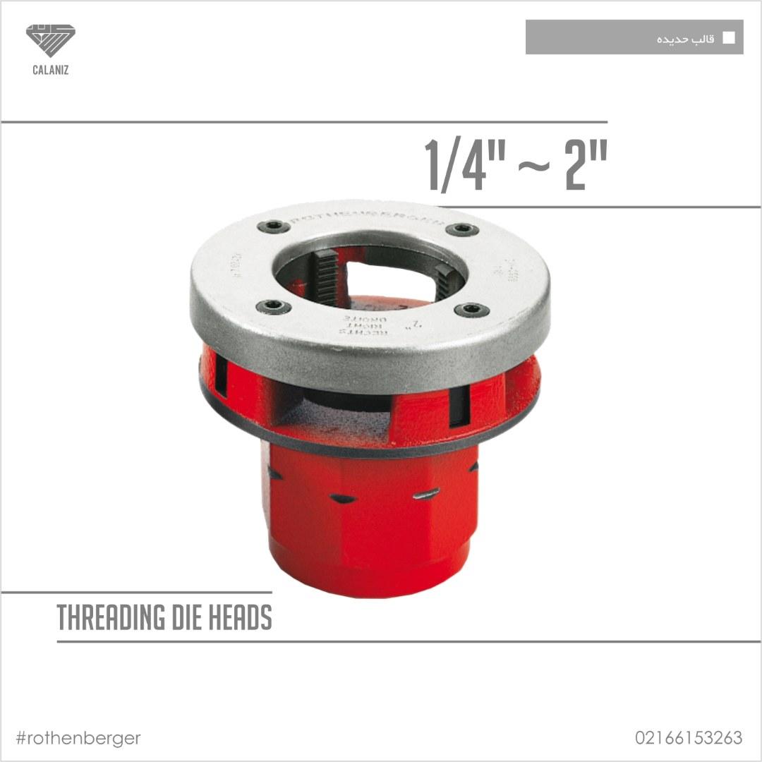 دستگاه حدیده دستی روتنبرگر آلمان