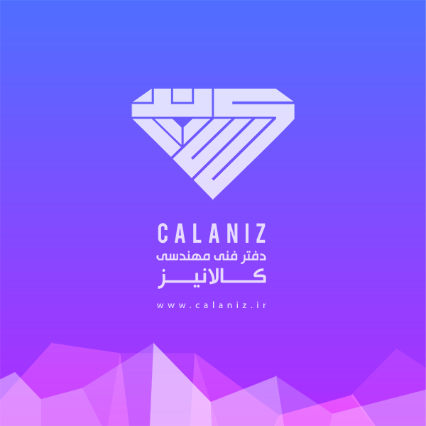 لوگوی دفتر فنی مهندسی کالانیز